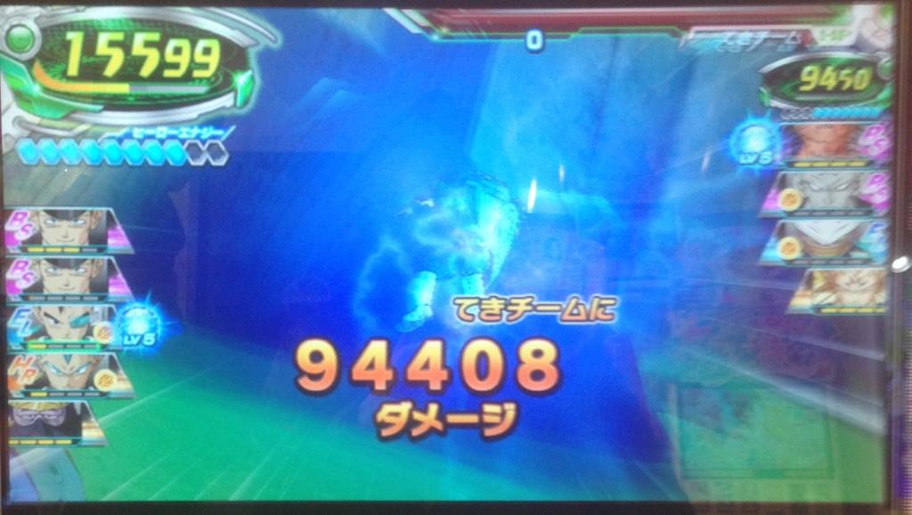 blueblue5