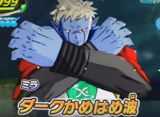 mirahisatsu1