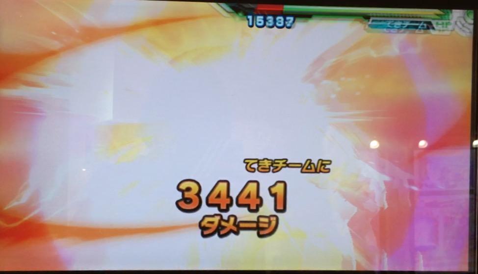 GDPJ-21-5