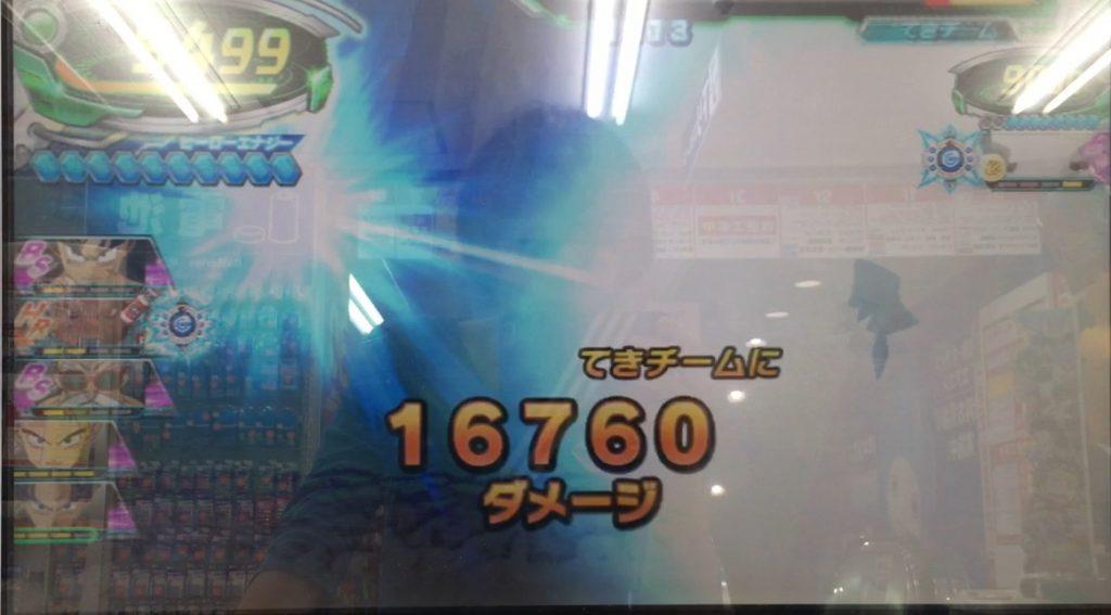 HJ3-10-6