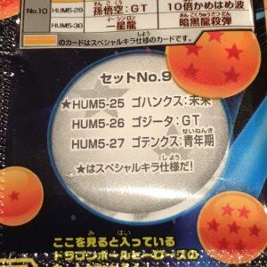 hum5-02