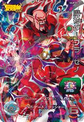 SSJP-03 魔神ダーブラ:ゼノ