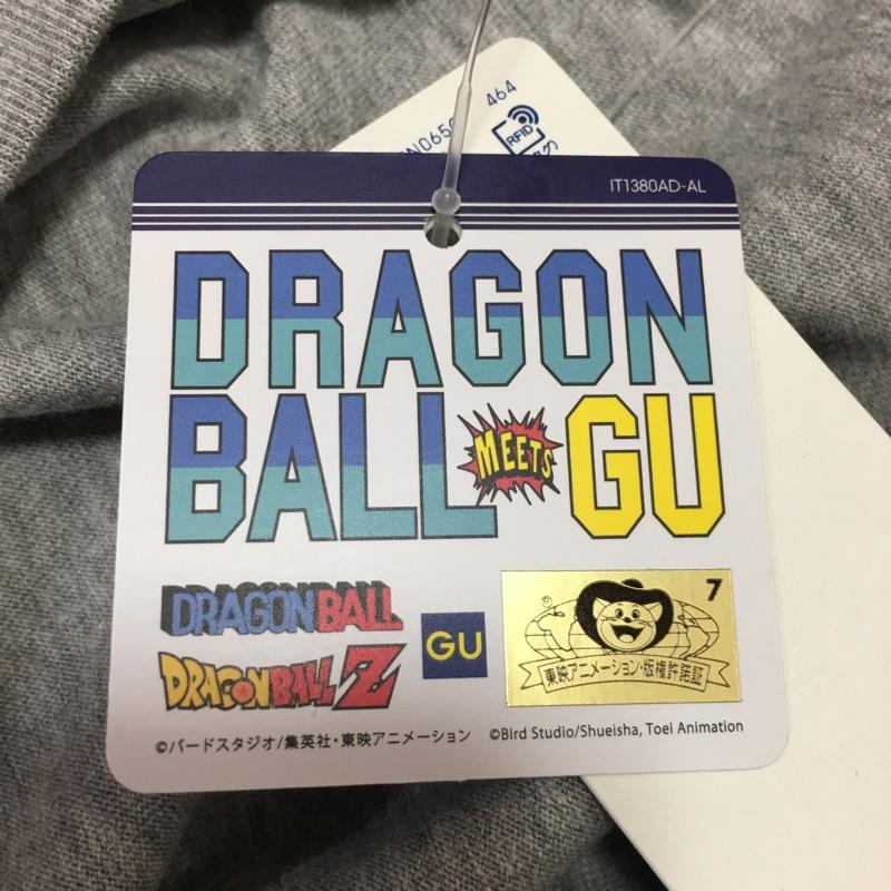 gu×ドラゴンボール コラボT-7