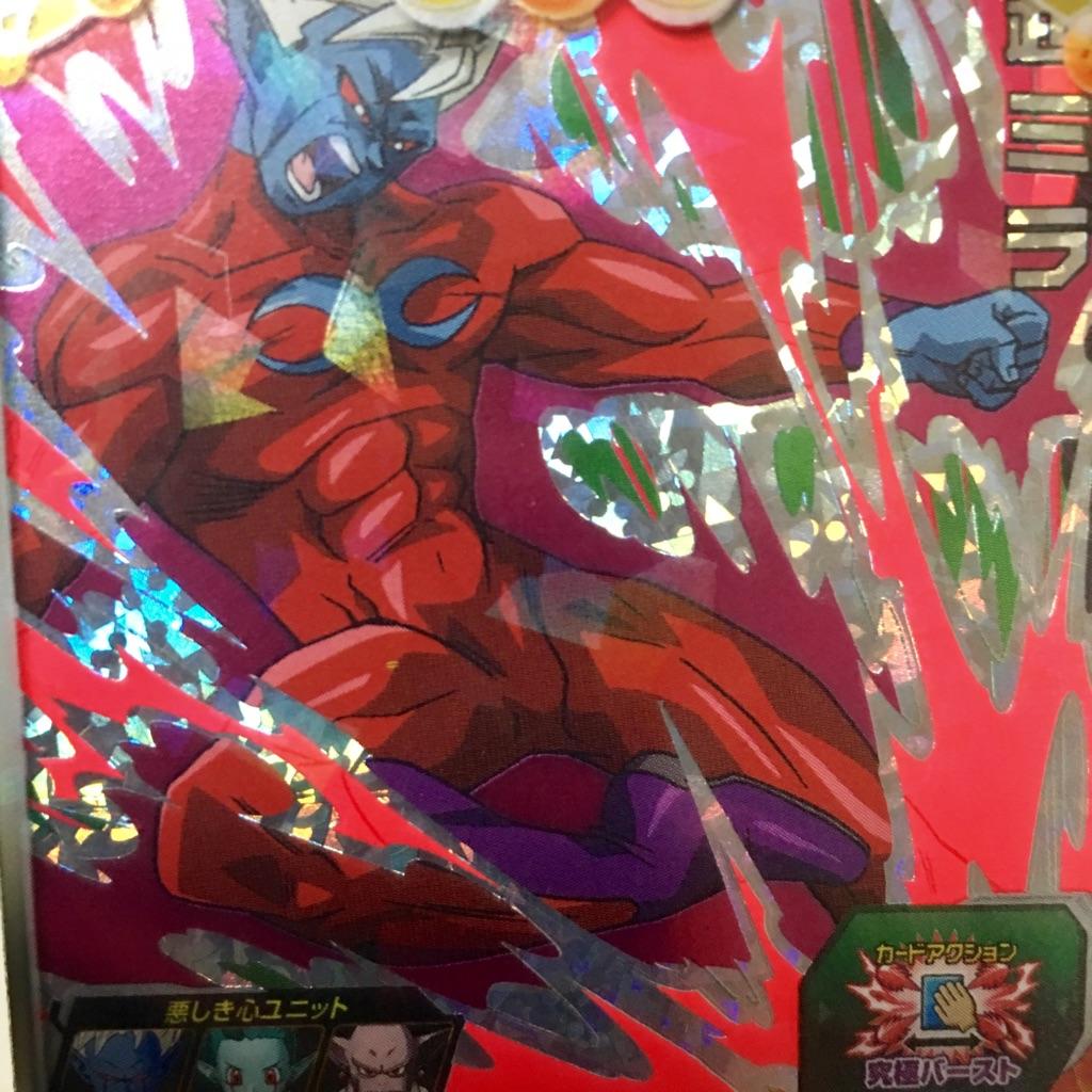 スーパードラゴンボールヒーローズ オフィシャルプレミアムスリーブ-1