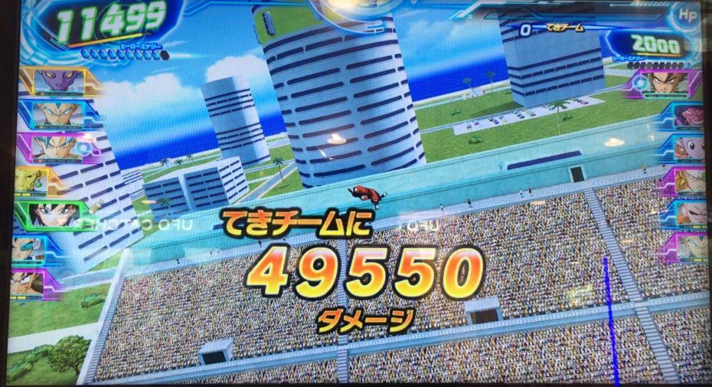 SJP-01 孫悟空の6倍ゴッドかめはめ波 ダメージ値