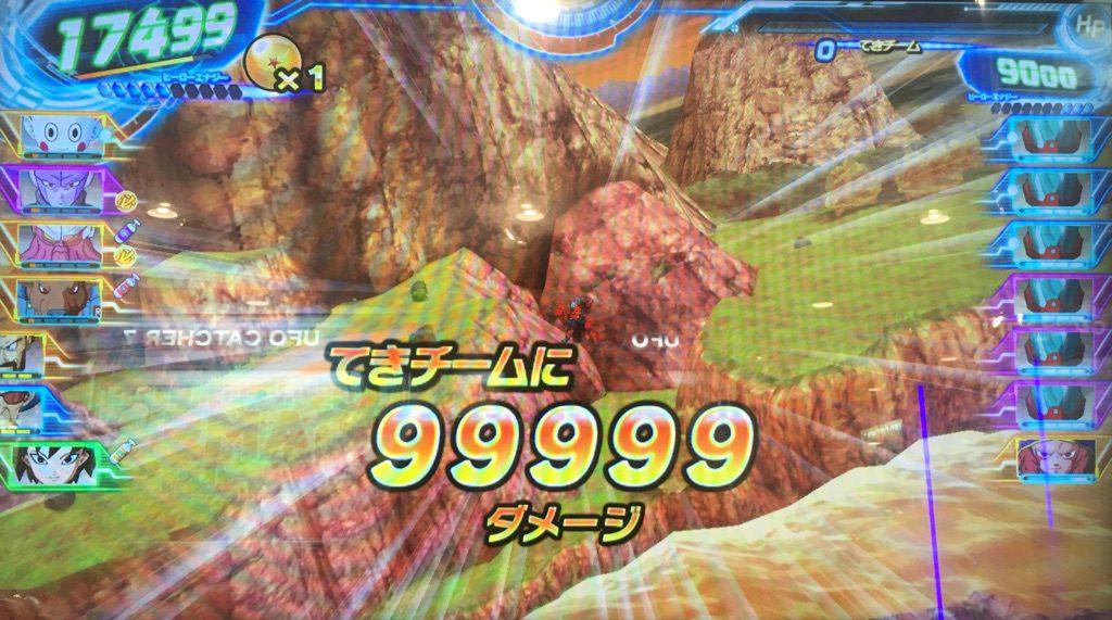 餃子 99999 1キル