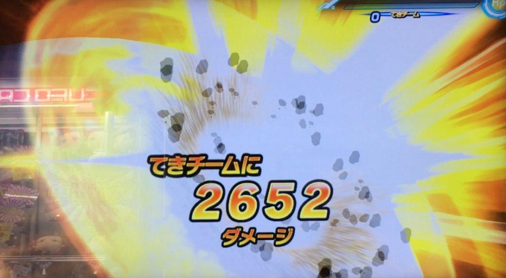 PJS-22 ビルス 恐怖の超スターブレイク ダメージ