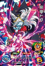 SH5-51 SR 魔神トワ