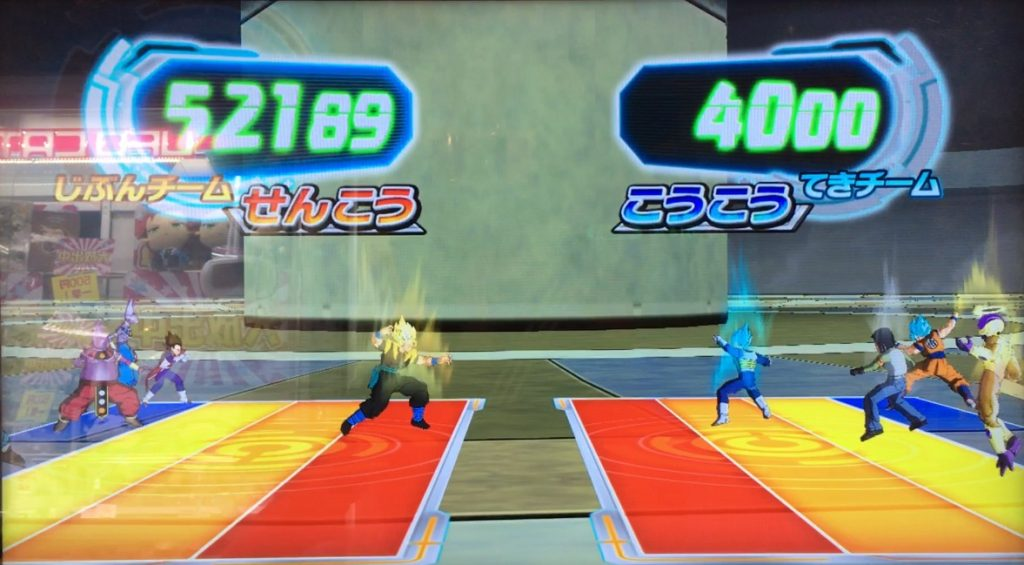 PUMS2-16 孫悟空:ゼノ 戦闘力