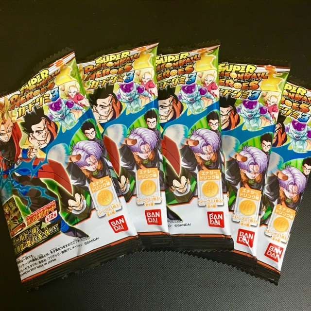 スーパードラゴンボールヒーローズカードグミ3