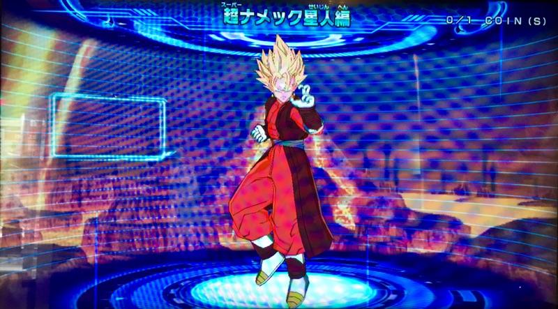 ベジット:ゼノ 超サイヤ人界王拳