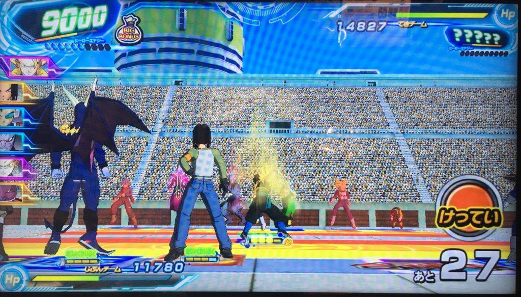 ゴジータ:ゼノの戦闘力