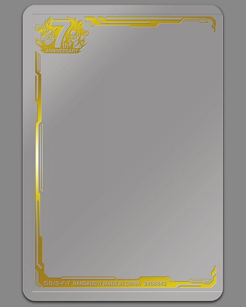 スーパードラゴンボールヒーローズ オフィシャルカードローダー 7th