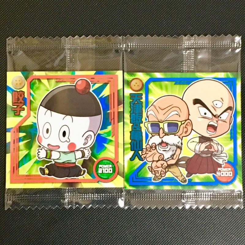 餃子&天津飯&亀仙人