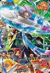 UP5-02 トランクス:ゼノ