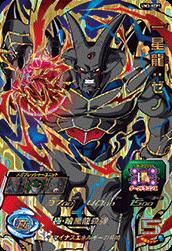 UM3-XCP1 一星龍:ゼノ