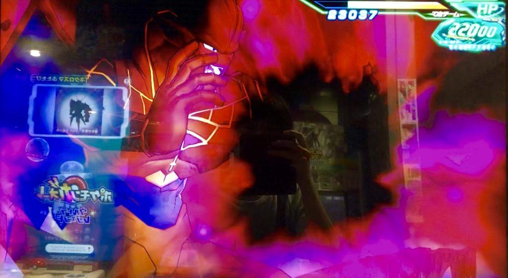 灼熱のダークドラゴンX