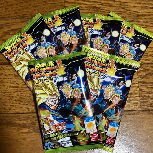 スーパードラゴンボールヒーローズカードグミ7