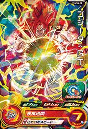 PUMS6-28 ゴジータ:GT