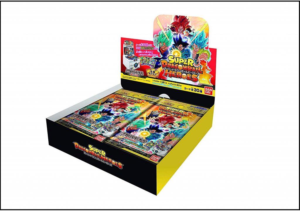 激突する武勇BOX
