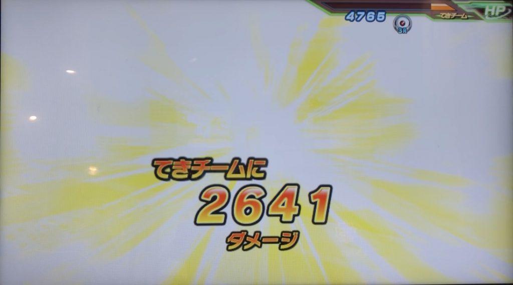 孫悟空:GTの勝利のトリプルアタックのダメージ値