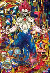 HGD10-SEC CP 魔神ドミグラ
