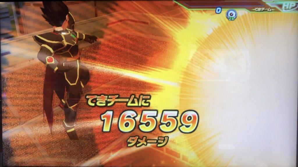 ベジータ王:ゼノの消滅の超気弾のダメージ値
