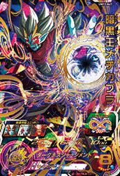 UM11-047 暗黒王メチカブラ