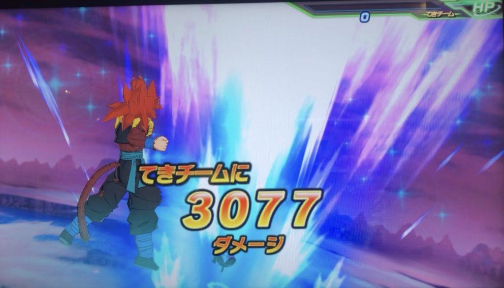 ゴジータ:ゼノのソウルブレイカーのダメージ値