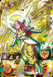 UM12-CP7 時の界王神