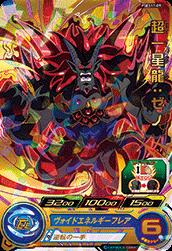 PSES11-09 超一星龍:ゼノ