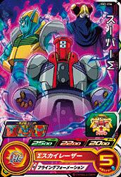 BM2-036 スーパーΣ