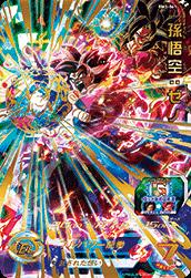 BM3-061 孫悟空:ゼノ