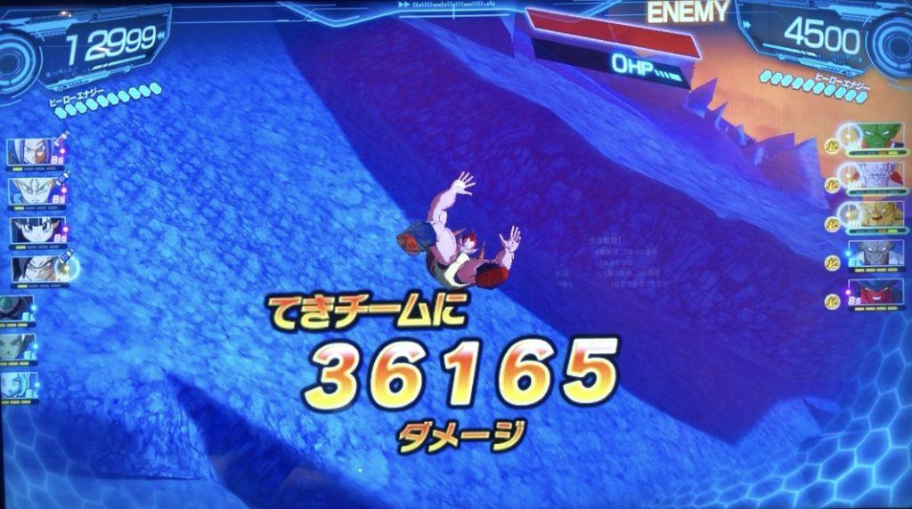 孫悟空:GTの10倍かめはめ波のダメージ値