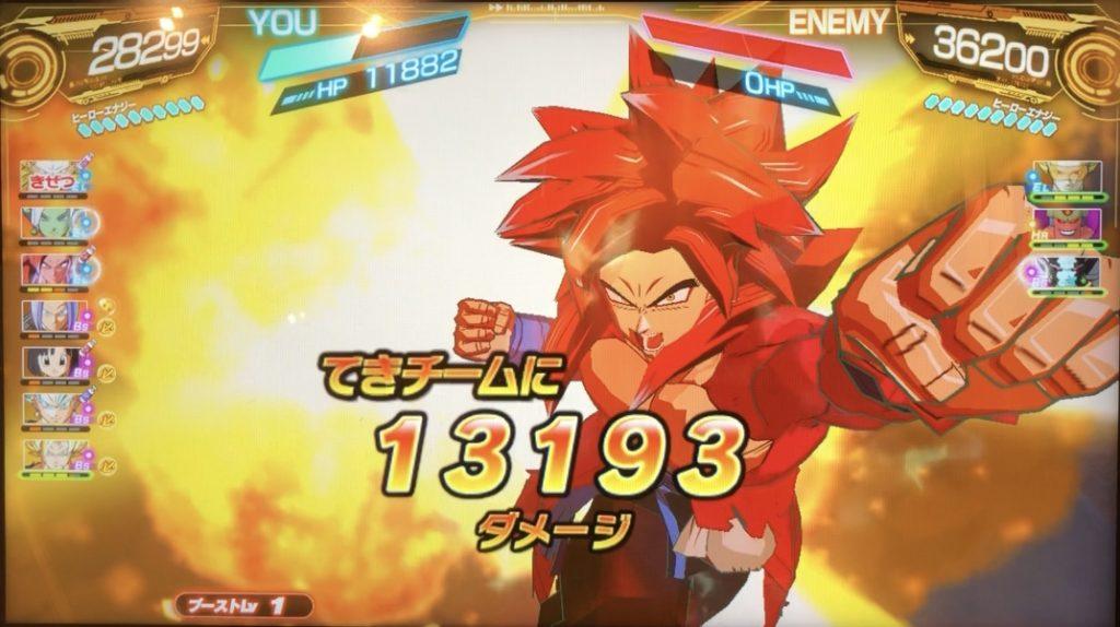 超フルパワーサイヤ人4・限界突破の孫悟空:ゼノのフルパワー龍拳