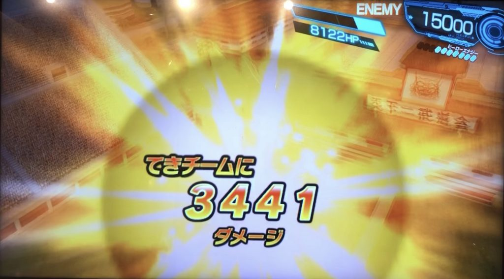 人造人間18号の闘志のダブルアタックのダメージ値