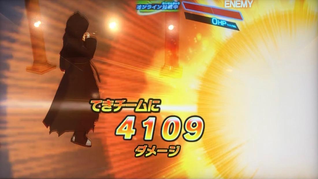 黒衣の戦士の黒衣の超気弾のダメージ値