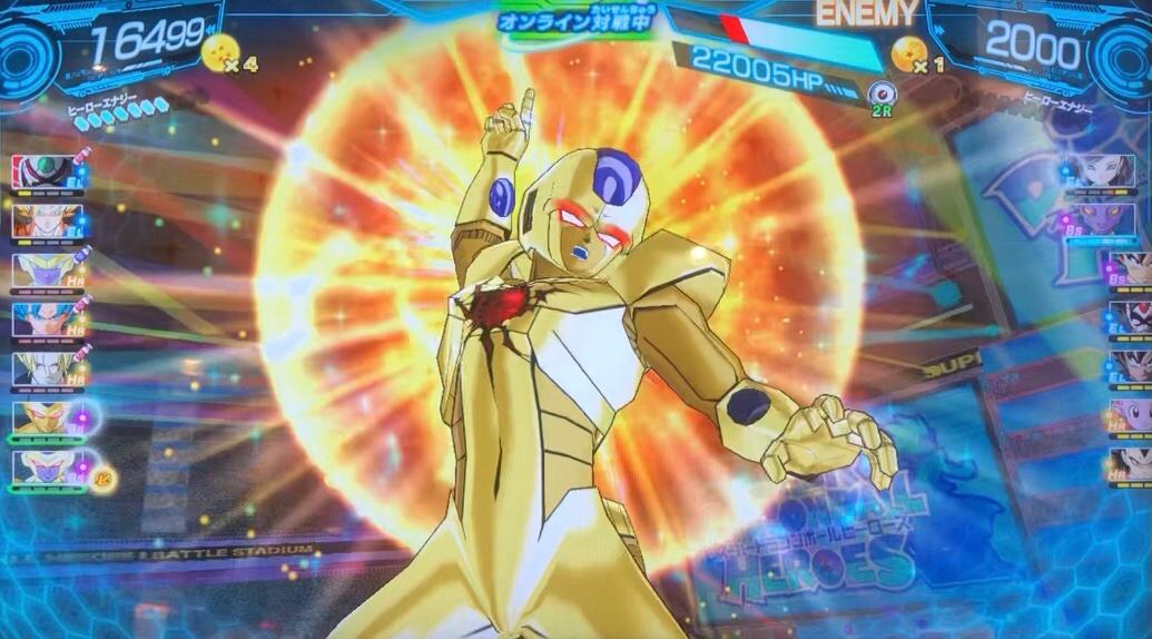 ゴールデンメタルクウラ:ゼノのゴールデンメタルスーパーノヴァ