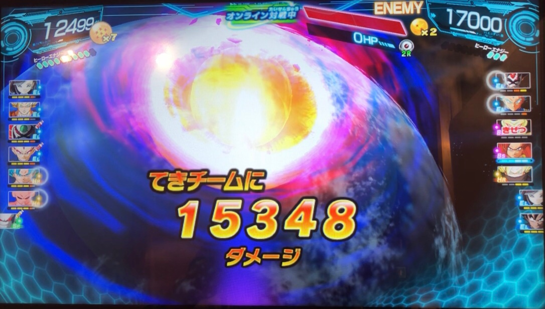 魔人ブウ:純粋の超バニシングボールのダメージ値