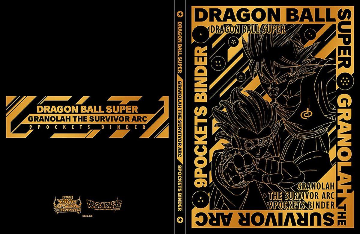 ドラゴンボール超 グラノラ編仕様の9ポケットバインダー